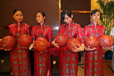 Kineske lopte