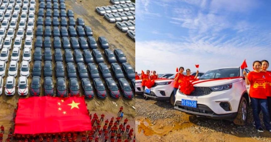 Tvrtka je baš svim zaposlenicima poklonila novi automobil