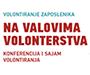 Više od 20 tvrtki i institucija potpisuje Povelju o volontiranju zaposlenika