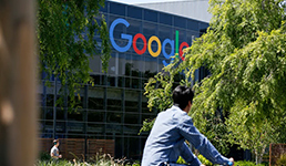 Google zaposlenicima rekao da rade od kuće