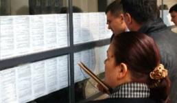 Priopćenje o navodnom zatvaranju područnih ureda i službi HZZ-a