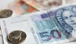 Banke građanima i tvrtkama neće naplatiti rate za ožujak?