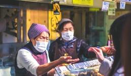 Kako je Japan stavio pod kontrolu koronavirus?