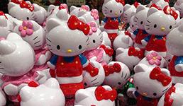 92-godišnji osnivač Hello Kitty brenda odlazi u mirovinu, posao predaje unuku