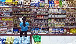 Nastavlja se četveromjesečni negativni trend potrošnje u maloprodaji