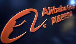 Alibaba otvara pametnu tvornicu u Kini, širi se na sektor proizvodnje