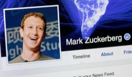 Zašto Facebook i ostali tehno divovi prijete odlaskom iz EU?