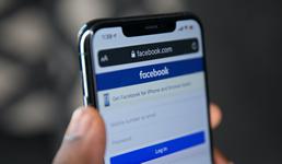 Američki regulatori traže prisilno razbijanje Facebooka