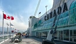 Kanadski Hrvati prikupljaju novac za Banovinu, cilj kampanje premašen u samo nekoliko sati