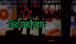 Heineken otpušta 8000 radnika
