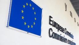 Zaposlite se na rukovoditeljskim pozicijama u Europskoj komisiji