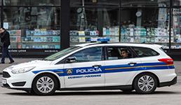 Raspisan je natječaj, MUP traži policajce i policajke