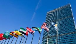 UN zapošljava na više otvorenih pozicija - prijavite se