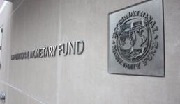 DOBRE VIJESTI: MMF poboljšao procjene za svjetsko gospodarstvo