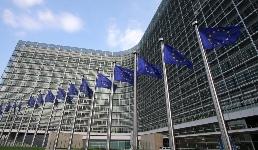 Europska komisija zapošljava u središnjoj službi - prijavite se