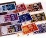 Prosječna kolovoška plaća 5.514 kuna