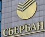 Sberbank planira biti novi veliki igrač na hrvatskom bankarskom tržištu