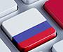 Rusija zbog tečaja žrtvuje ekonomiju