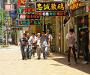 Kina će otpustiti 6 milijuna radnika iz državnih kompanija