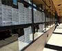 Vlada na odlasku ubrzano zapošljava - raspisali natječaje za 200 radnih mjesta