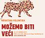 Hrvatska mreža volonterskih centara organizira manifestaciju Hrvatska volontira
